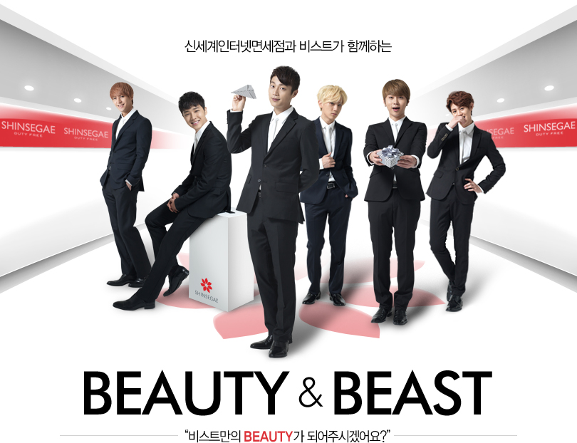 BEAST-for-Shinsegae-beast-b2st-35125187-810-622