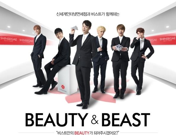 BEAST-for-Shinsegae-beast-b2st-35125187-810-622